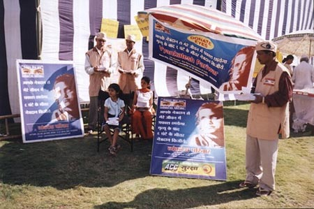 Eye donation registration stall at All india Gynecolodgy conferance