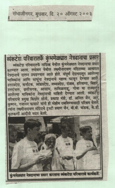 Daily Samana coverage