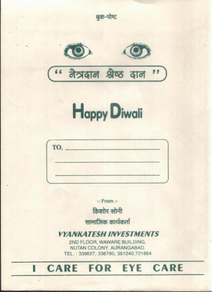 Envelop of Diwali greeting showing Eye donation message