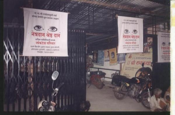 Bada Ram Mandir Area at Nashik