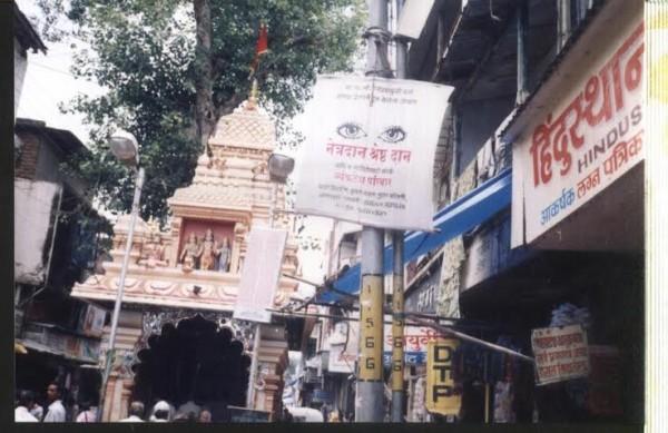 In front of Supari Hanuman Temple