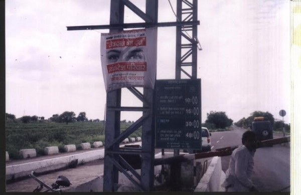 On Jalna Aurangabad Highway