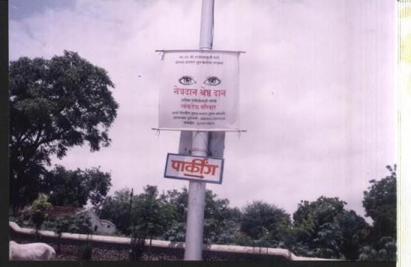 Nasik city area