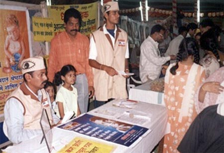 Eye donation Registration stall in WIMA Exibition