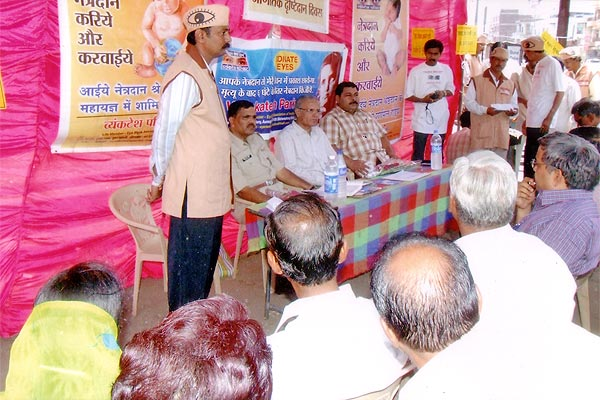 10th June 2006 - World Eye Donation day A full day eye donation camp at nutan colony opening by Hon. Mr.Kamlakar Phad (Deputy Comm. of Corp.), Mr.Khushalchand Baheti (Police Inspector), Dr.S.R.Baheti (Sr.Physitian) here 126 eye donors pledge their forms We motivate around 20000 persons by 5000 pamplets in whole day