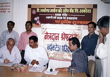 Eye Donation Camp at Akola Urban Bank Ltd., Nanded Branch, Organiser Mr.Govind Laddha (Branch Manager) 4th June 2003, 51 Consent letters collected