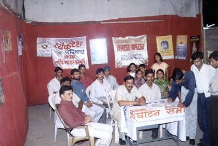 Anand Nagri Stall 17th May to 29th May 2003, 200 Eye Pledge Forms were collected