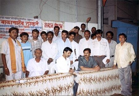 Eye Donation Camp. Padampura, Aurangabad Birthday of Shivsena Supremo Balasaheb Thakre, 23rd Jan 2004 77 Eye Pledge Forms were collected.