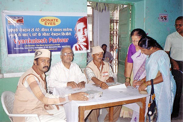 Bhawsar Samaj get together at Jalan hall on 30th April 15 eye donors filled the forms (30th April, 2006)
