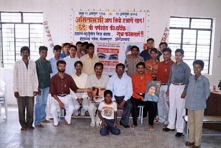 Eye Donation Camp., Aurangabad Birthday of Great Amitabh Bacchan, 11th Oct 2003 61 Consent letters were collected.