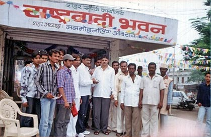 Eye Donation Camp., Aurangabad Birthday of Hon. Minister R.R. Patil, 16th August 2005 48 Consent letters were collected.
