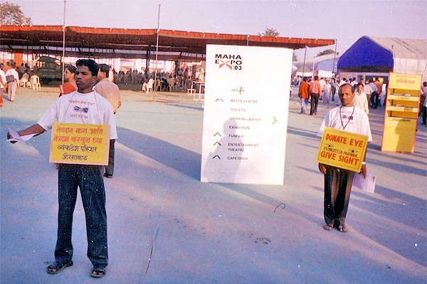 Eye Donation Awarenss Boards at Maha Expo