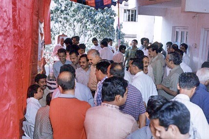Get together by Vyankatesh Pariwar 1st June, 2005