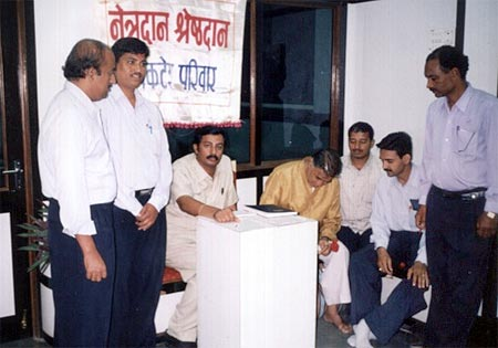 Eye Donation Camp at Deogiri Nagari Sahkari Bank Station Road Branch, Aurangabad 24th July, 2003, 75 Pledge forms were collected