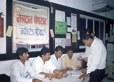 Eye Donation Camp Deogiri Nagari Sahkari Bank (Cidco Branch) 18th Oct 2003, 35 Pledge Forms Collected