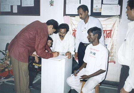 Eye Donation Camp Deogiri Nagari Sahkari Bank (TV Centre Branch) 14th Sept 2003, 63 Eye Pledge Forms Collected