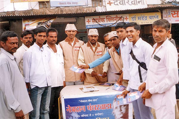Awareness Camp at Gangapur, Dist. Aurangabad (26th August, 2006) Here 15 Eye donors pledge their eyes. Here also we tried to motivate more than 25000 people by distributing 6500 pamphlets