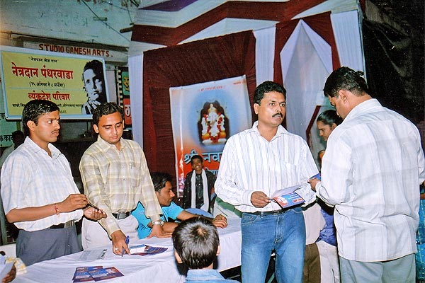 Awareness Camp at Nanded (5th September, 2006) Here 126 eye donotion pledge forms were collected. We tried to motivate 50000 people by distributing 20000 pamphlets Project by Mr.Mahesh Baheti