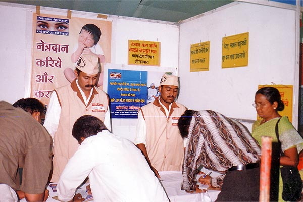 Stall at WIMA EXHIBITION - 7 days stall (12th to 18th September, 2006) Here 201 eye donation pledge forms were taken. We tried to motivate 2 lakhs people by distributing 50000 pamphlets.