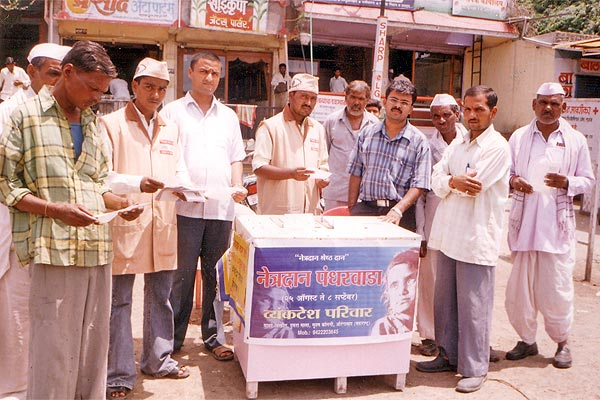 Awareness Camp at Phulambri, Dist. Aurangabad (25th August, 2006) Here 10 Eye donors pledge their eyes. Here also we tried to motivate more than 15000 people by distributing 5000 pamphlets