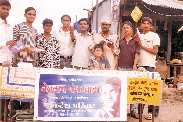 Awareness Camp at Sillod, Dist. Aurangabad (27th August, 2006) Here 15 Eye donors pledge their eyes. Here also we tried to motivate more than 25000 people by distributing 7000 pamphlets