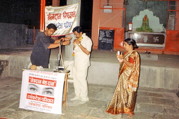 Eye Donation Camp, Jyoti Mandir, Aurangabad 4th Sept, 2003, 35 Eye Pledge forms were collected