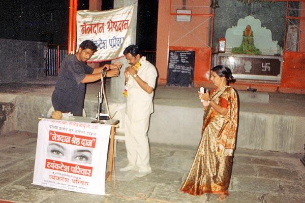 Eye Donation Camp, Jyoti Mandir, Aurangabad 4th Sept, 2003, 35 Eye Pledge forms were collected
