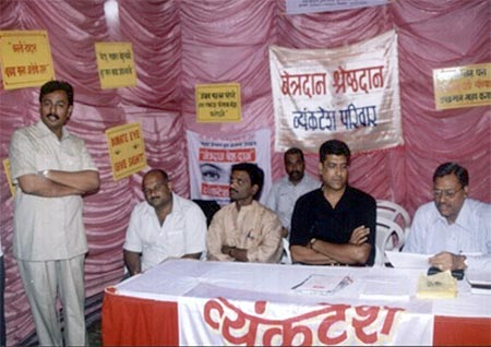 Eye Donation Stall Karnapura Yatra during Navratri 26th Sept-5th Oct 2003, 384 Consent Letters Collected