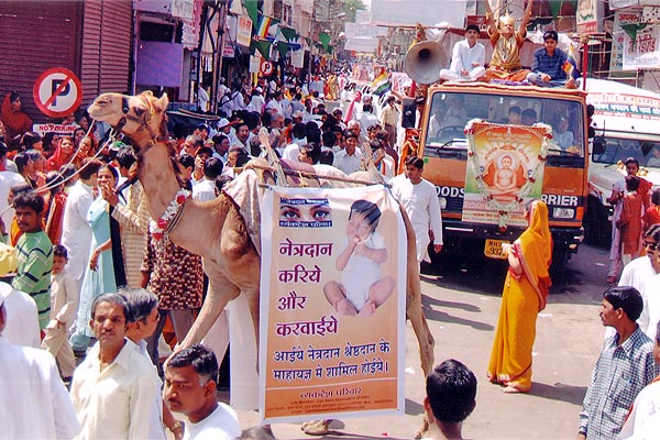 On the eve of Mahaveer Jayanti Banners about eye donations fix on Camel in procession (11th April, 2006)