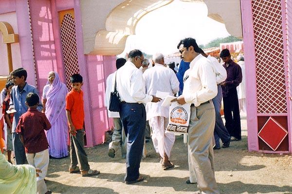Eye Donation Camp During Saint Alkashrishiji Ramkatha 16th Nov 2003, Paithan, Dist: Aurangabad