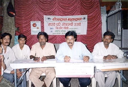 8 Days Eye Donation Camp at Patidar Bhavan During Navratri from 7th to 14th October 2002