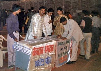 Eye Donation camp Rajasthani Samaj get together, Aurangabad 11th Jan, 2004, 15 Consent Letters were collected