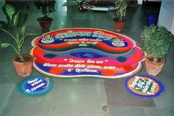 Colourful Rangoli spreading awareness