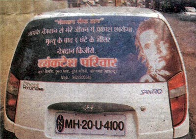 Appeal for eye donation on Santro Car