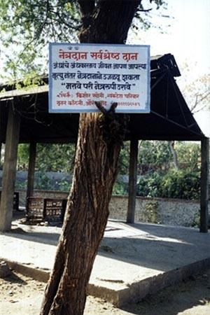 Eye Donation Board at Shamshan Bhumi (Cremetorium)