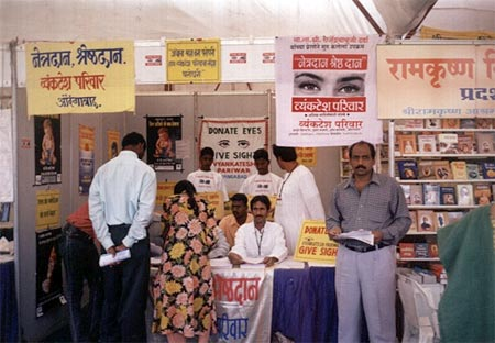 View of Eye Donation Stall of Vyankatesh Pariwar at Maha-Expo