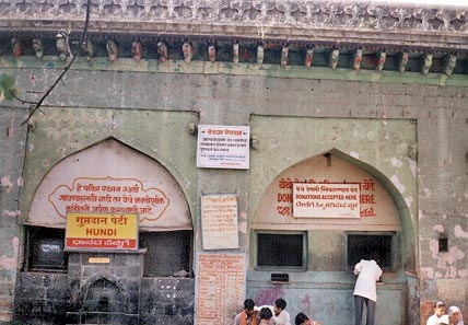 Eye Donation Board Display Tulja Bhawani Temple, Tulja Bhawani Temple, Tuljapur 31st July 2003 - First Temple in India