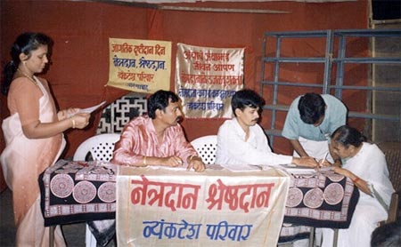 Eye Donation Camp on World Blind Day 10th June, 2003 51 Senior Citizens conscented for Eye Donation