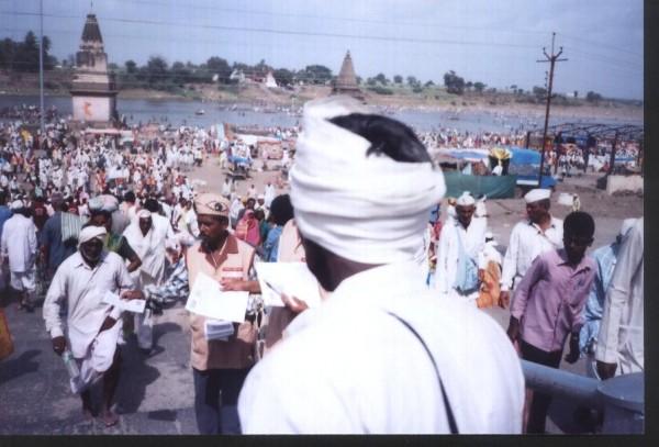 Near river chandrabhaga