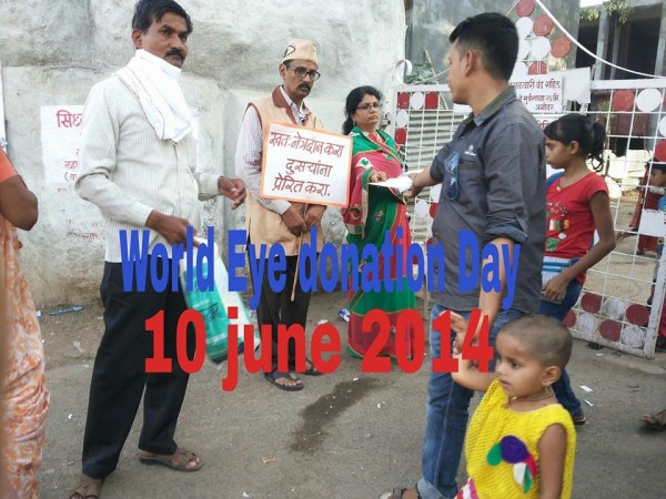 World eye donation day clebration by Ad.kishor soni and kanchan soni