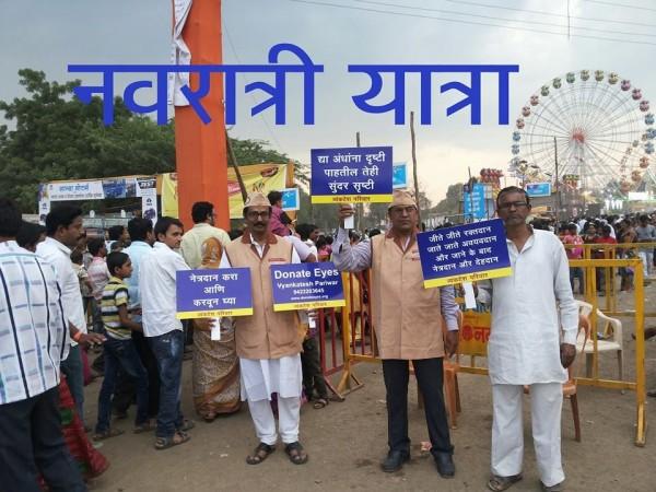 Ad.Kishor Soni ,Mr.Prakash Jain,Mr.Gholap in Karnapura yatra