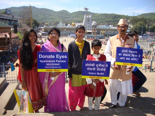 Eye donation campaign in front of Tirupati Temple