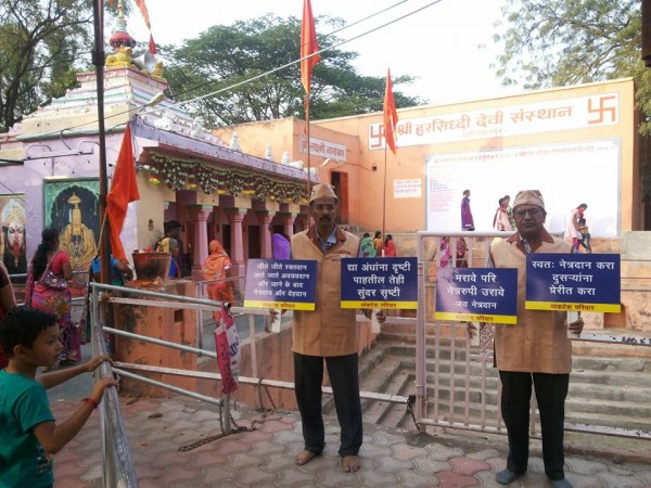 Netradan prachar at Harsidhi devi temple Harsul