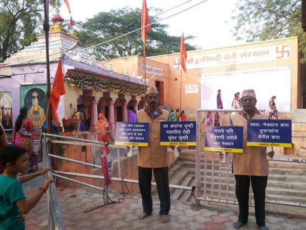 Netradan prachar at Harsidhi devi temple Harsul
