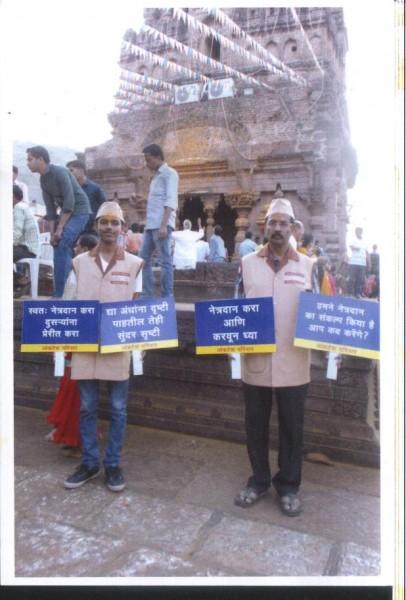 Netradan Prachar at Khandoba Temple