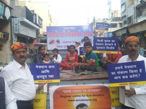 Netradan Rath in Mahesh Navami procession with display