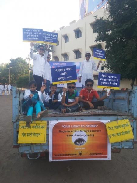 Little Netradan Doot on Netradan Rath campaigning