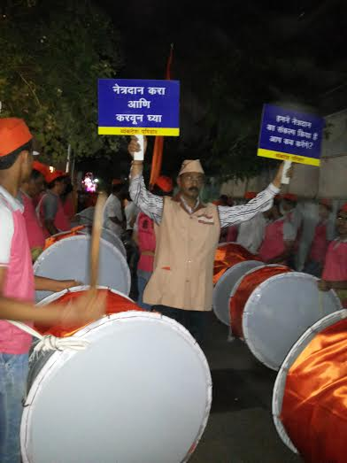 Eye donation campaign in procession