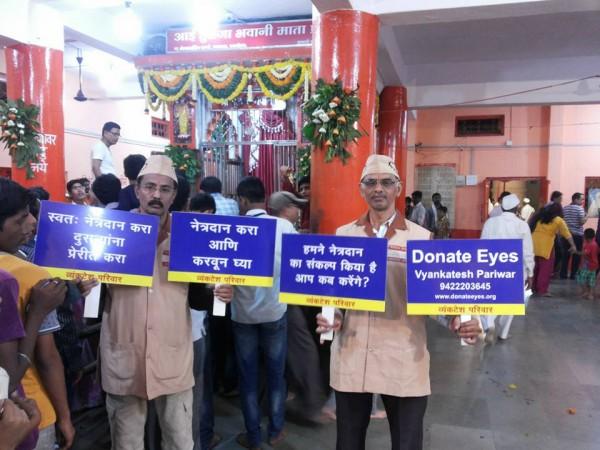 Eye donation campaign at Karnapaura Bhavani mata temple