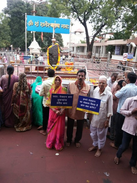 In front of Shanidev temple for Netradan prachar